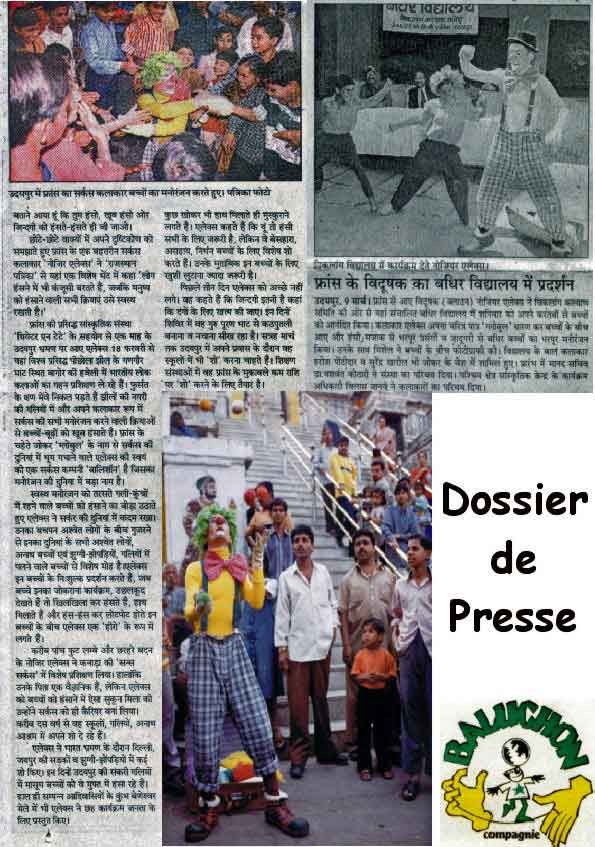 Page_Presse_2